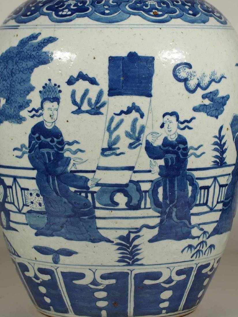 Jar with Noble Ladies Scenes, Transitional Period - 4