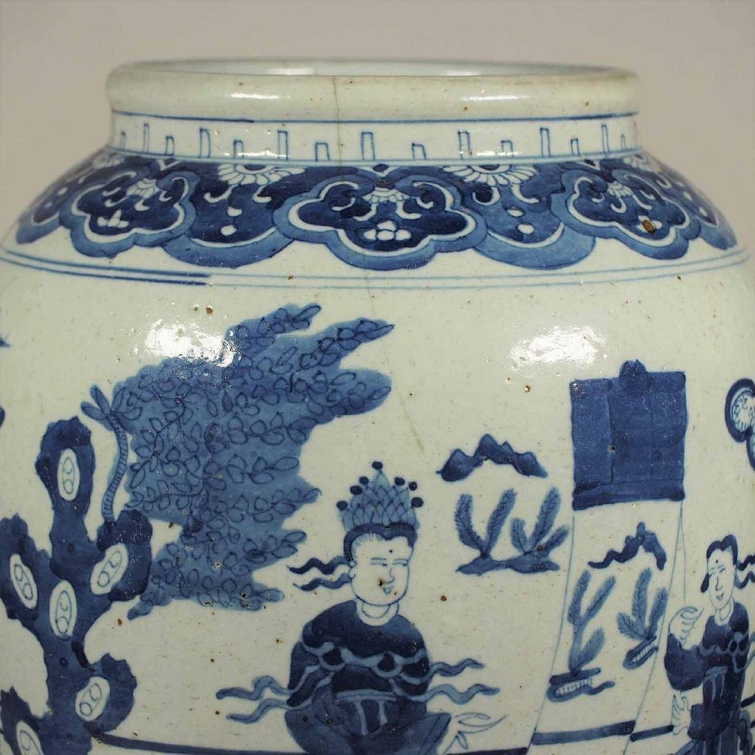 Jar with Noble Ladies Scenes, Transitional Period - 5