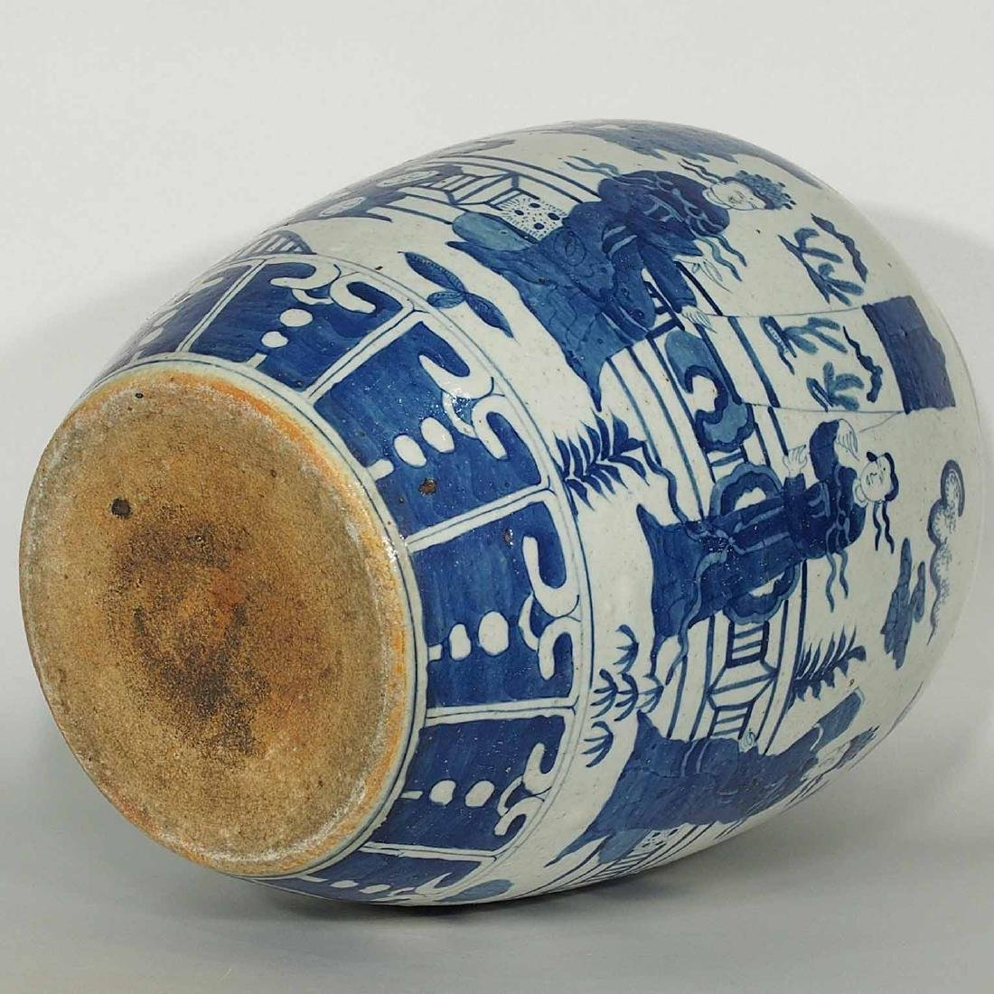 Jar with Noble Ladies Scenes, Transitional Period - 8