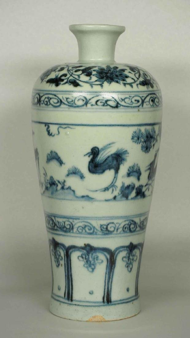Meiping with Dear in a Garden, early Ming Dynasty - 4