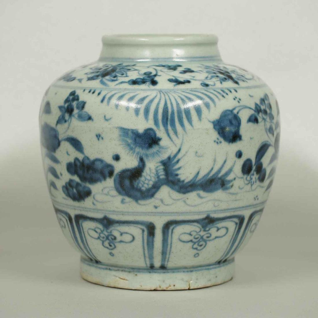 Jar with Mandarin Ducks, early Ming Dynasty