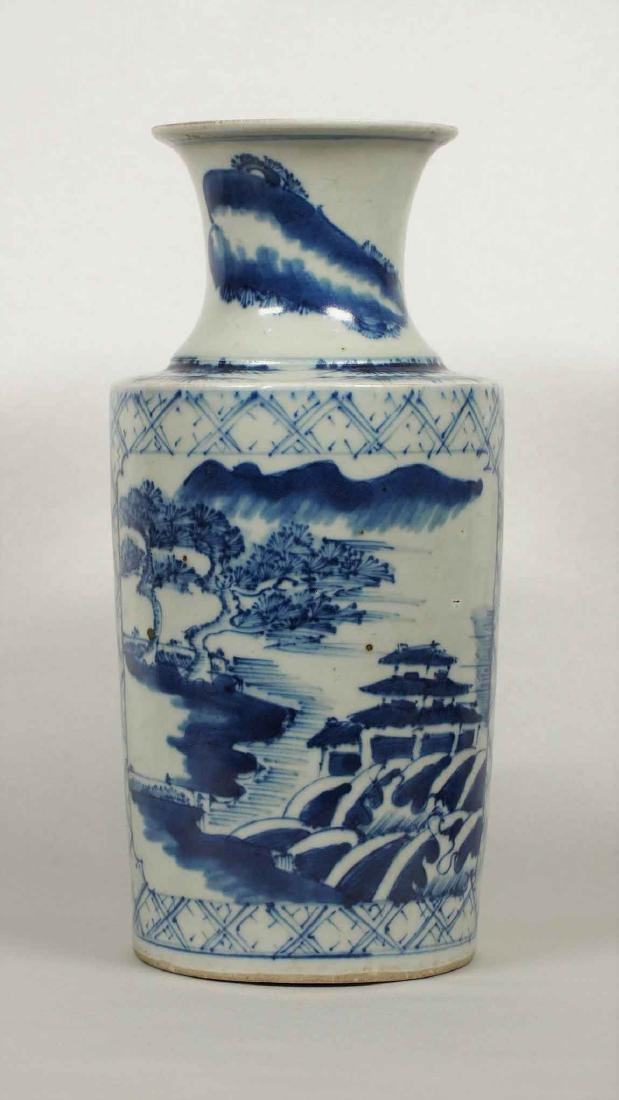 Vase with Scenery Design, Double Ring Mark, Qing