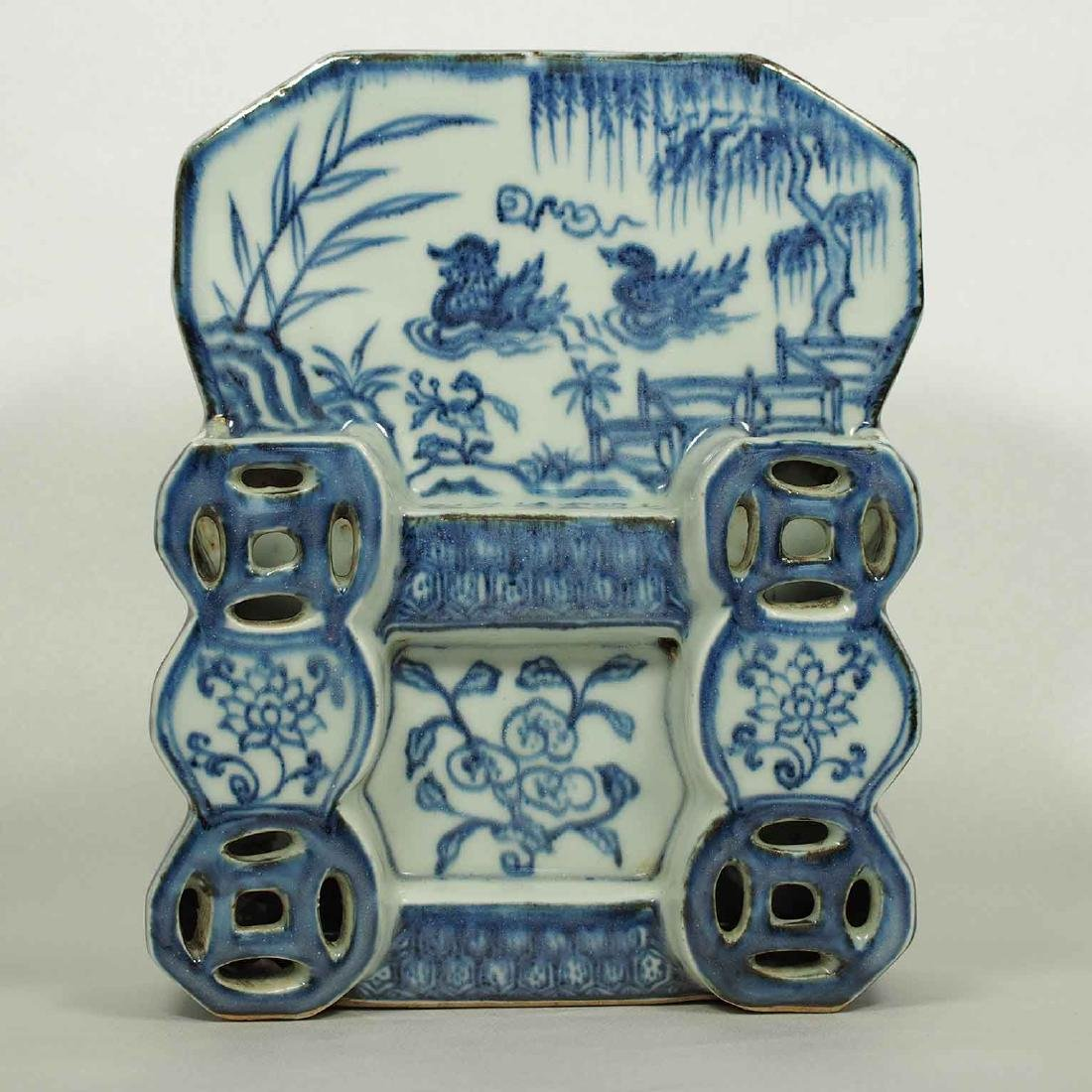 Pen Stand with Mandarin Ducks Design, Xuande Mark, Ming