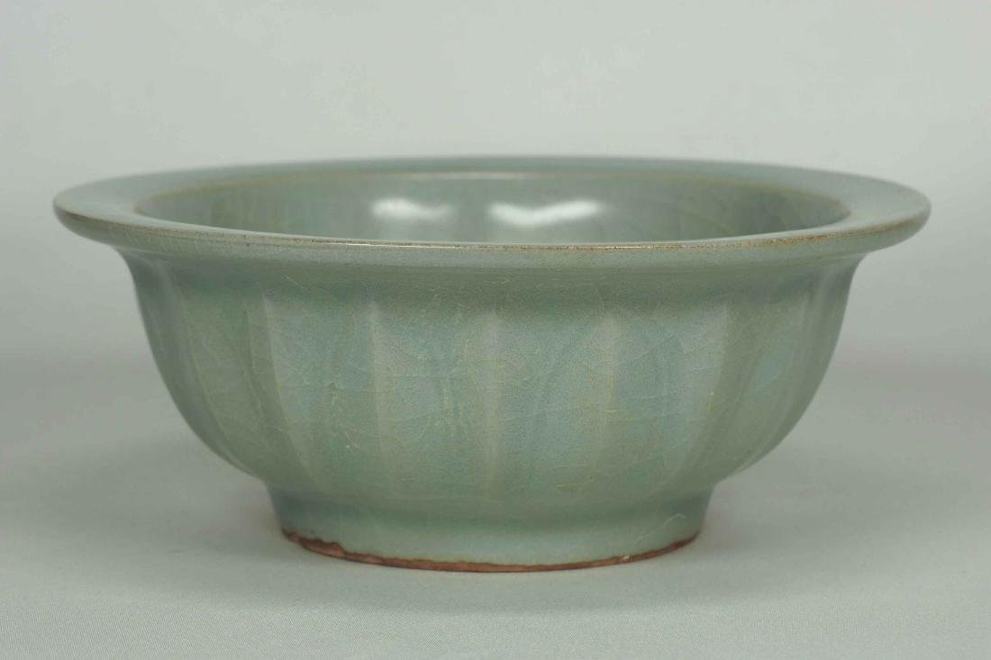 Longquan Bowl with Twin Fish and Lotus Design, Southern - 2