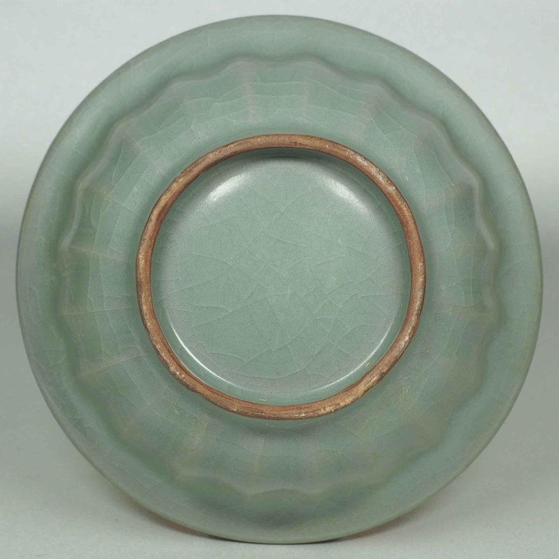 Longquan Bowl with Twin Fish and Lotus Design, Southern - 5
