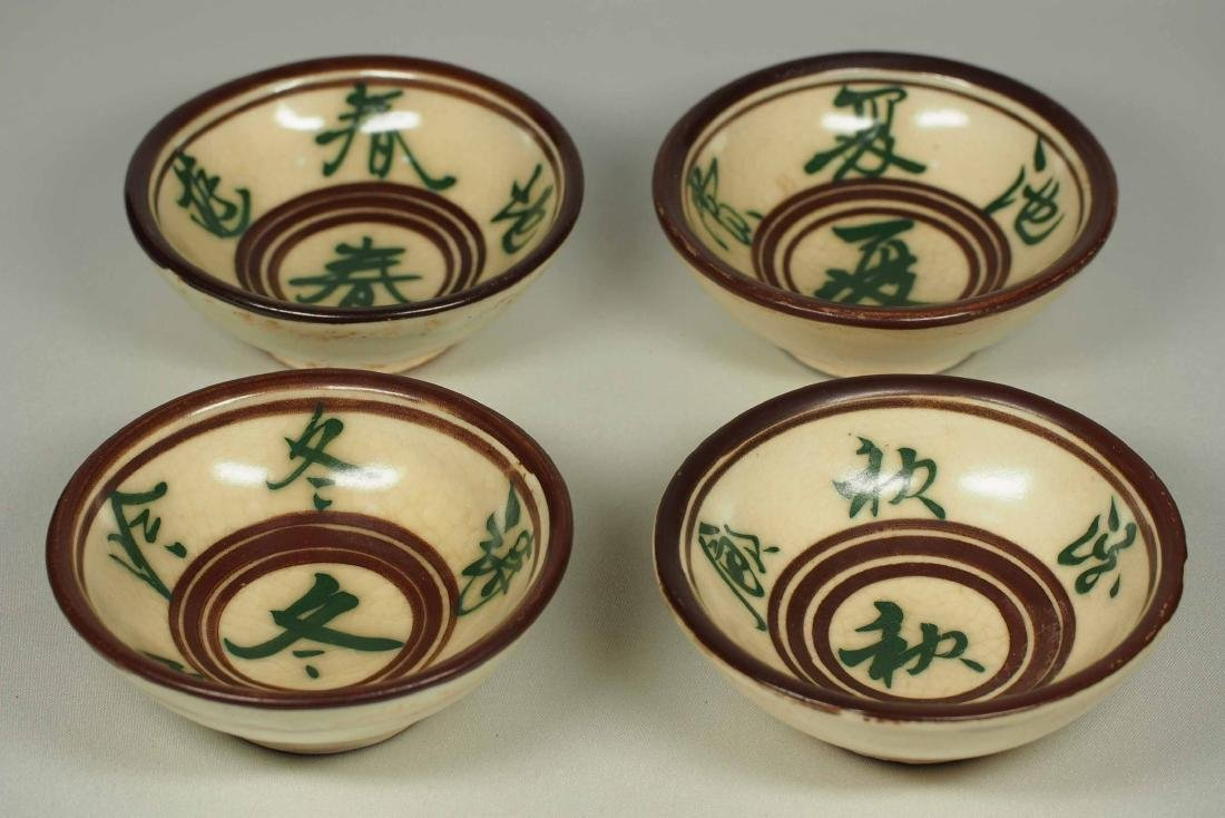 Set of 4 Cizhou 'Winter, Spring, Summer and Fall' Wine