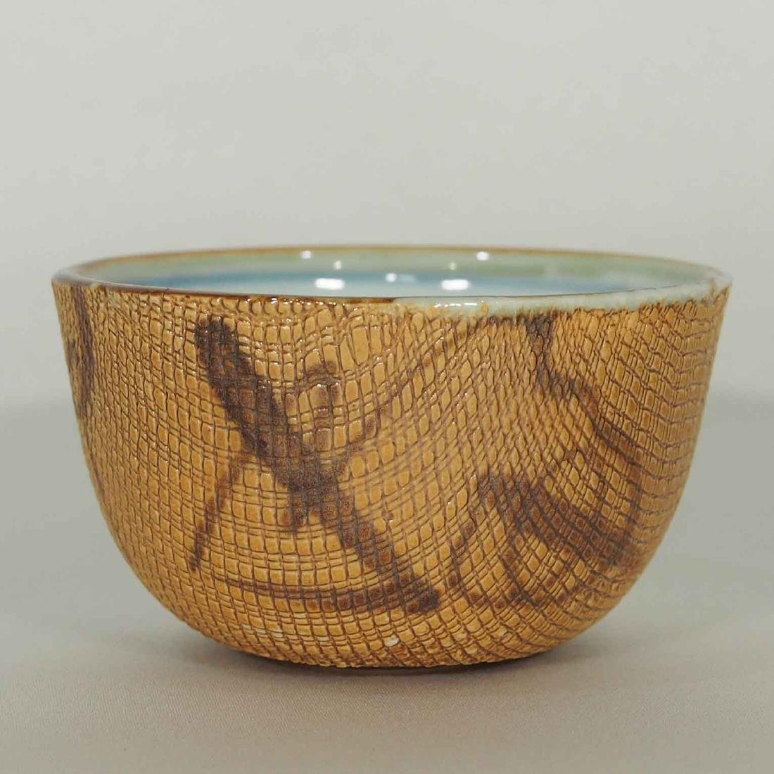 Cup with Wicker Pattern, Tianqi, Ming Dynasty