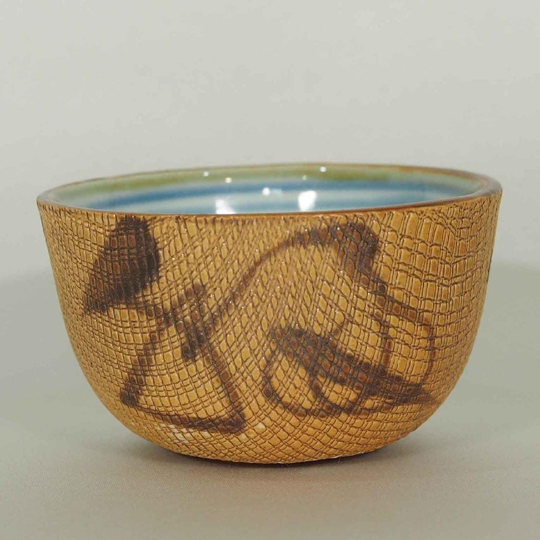 Cup with Wicker Pattern, Tianqi, Ming Dynasty - 2