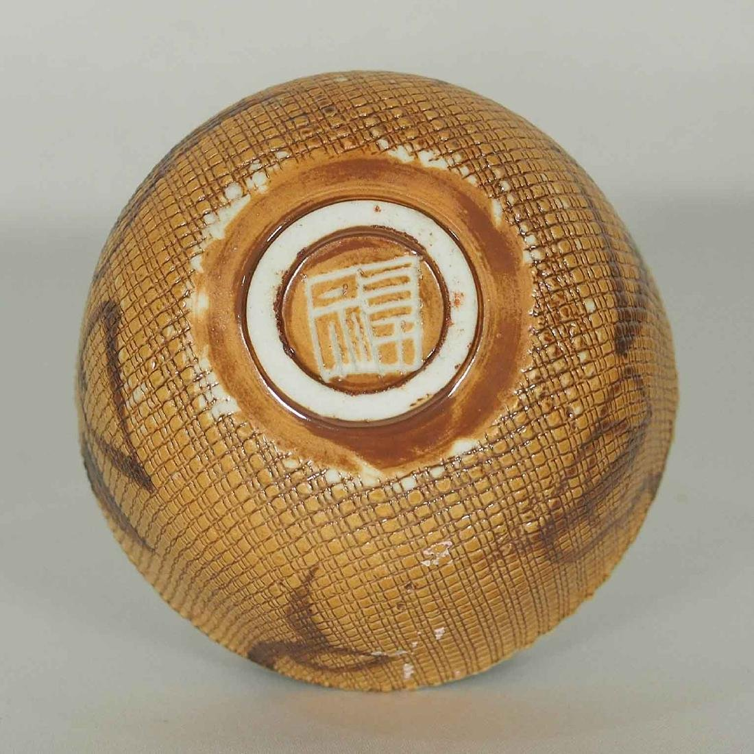 Cup with Wicker Pattern, Tianqi, Ming Dynasty - 4