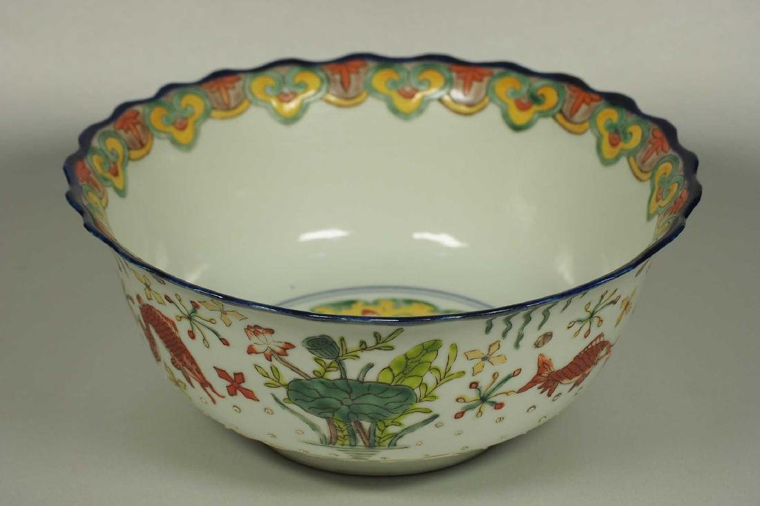 Lobed-Rim Bowl with Fishes in Pond, Kangxi Mark, late