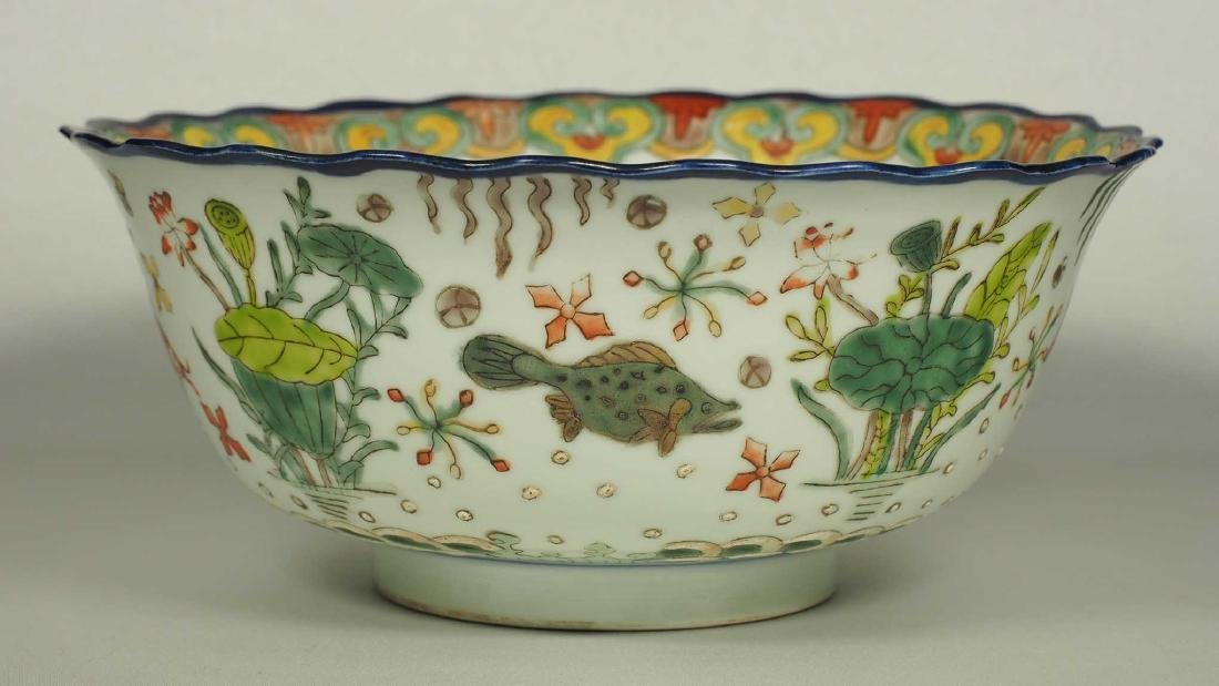 Lobed-Rim Bowl with Fishes in Pond, Kangxi Mark, late - 2
