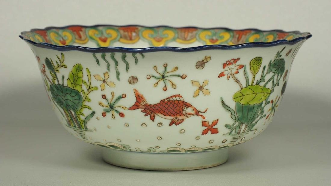 Lobed-Rim Bowl with Fishes in Pond, Kangxi Mark, late - 3
