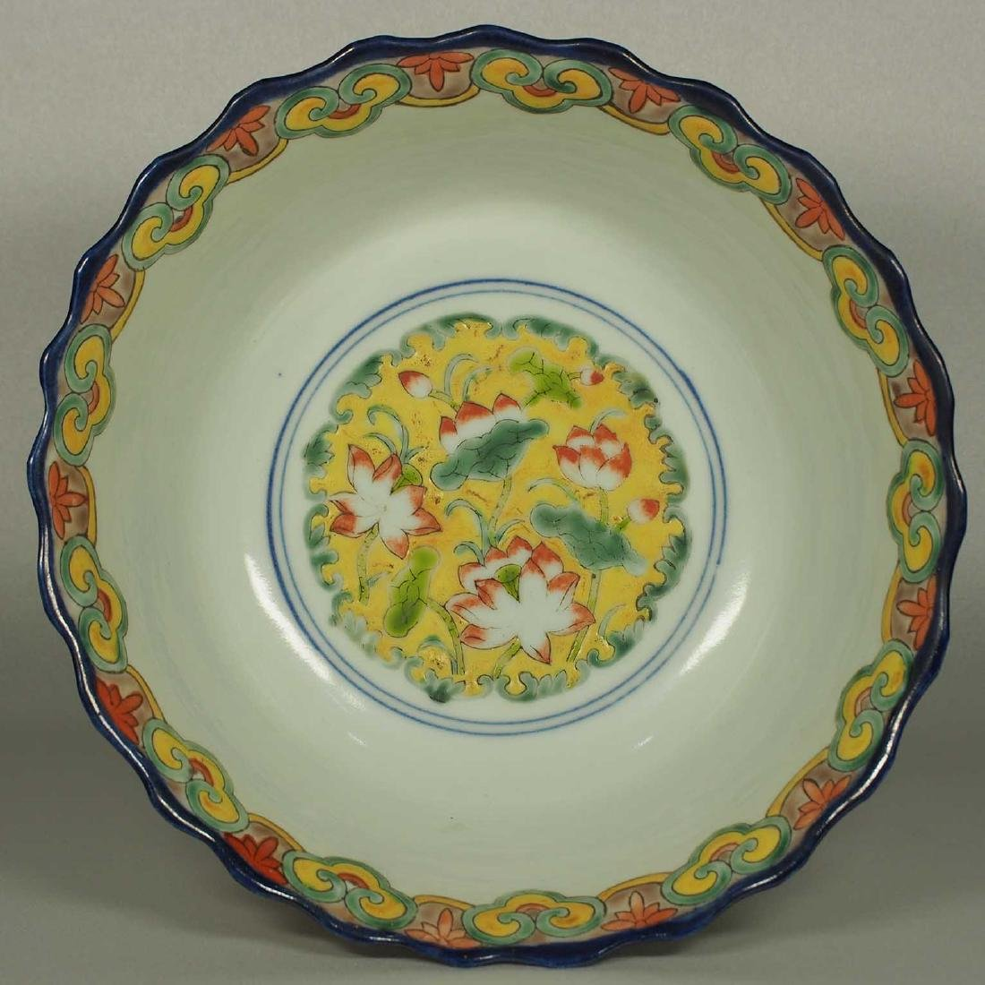 Lobed-Rim Bowl with Fishes in Pond, Kangxi Mark, late - 4