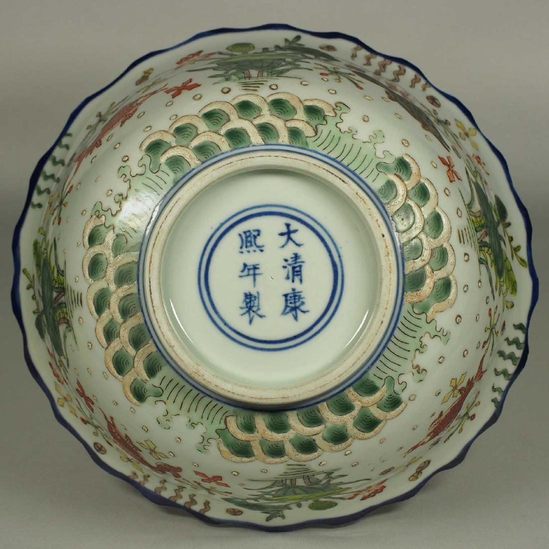 Lobed-Rim Bowl with Fishes in Pond, Kangxi Mark, late - 6