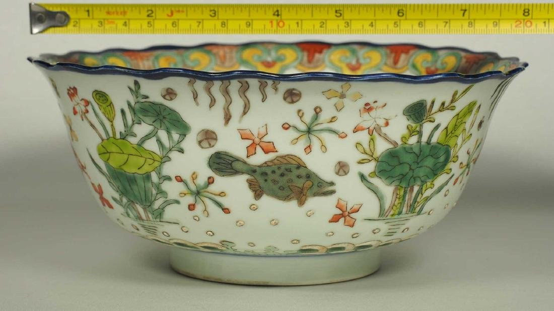 Lobed-Rim Bowl with Fishes in Pond, Kangxi Mark, late - 7