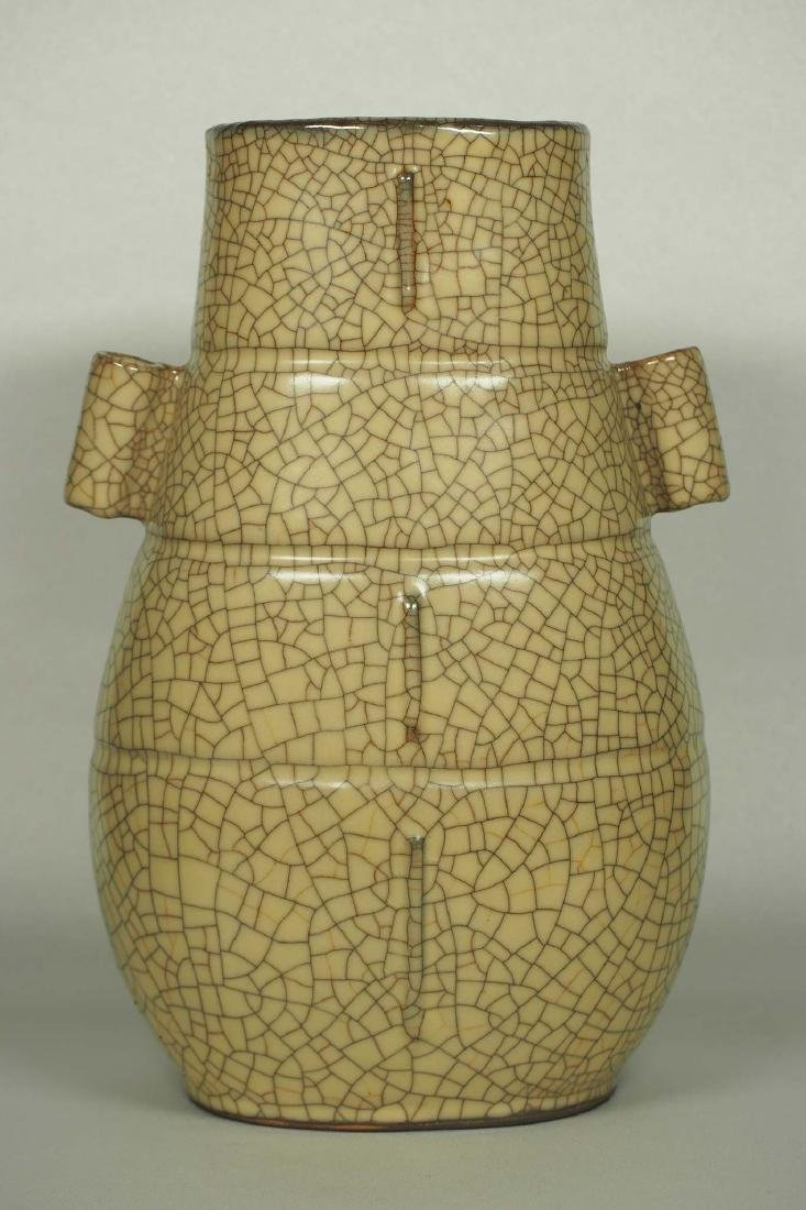 Ge Hu-Form Vase, early Ming Dynasty