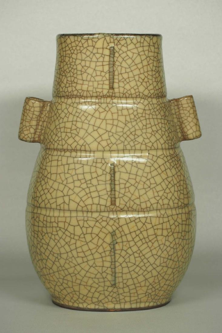 Ge Hu-Form Vase, early Ming Dynasty - 2