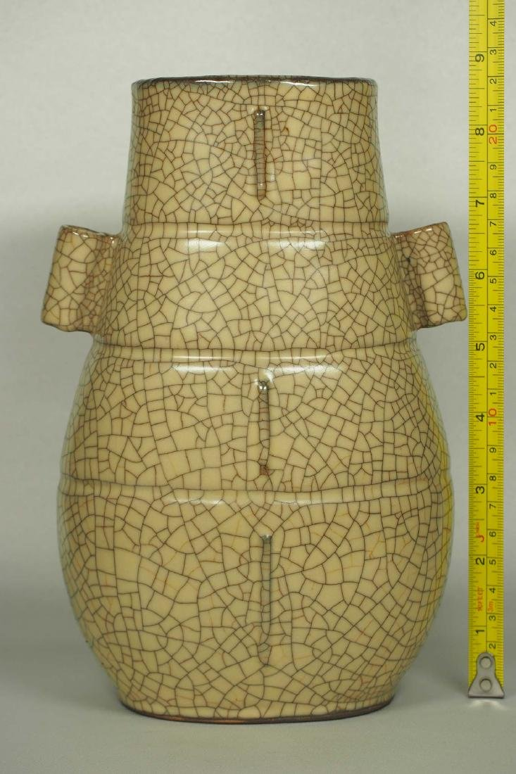 Ge Hu-Form Vase, early Ming Dynasty - 7
