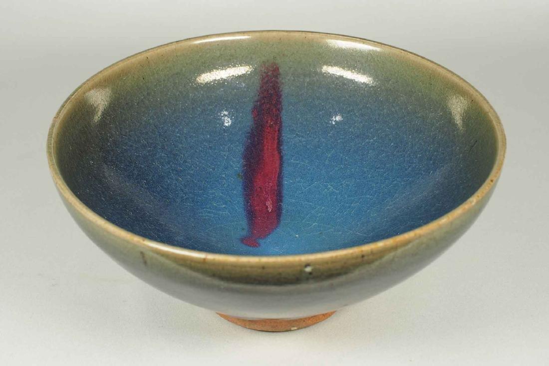 Jun Bowl with Red Splash, Yuan Dynasty - 4