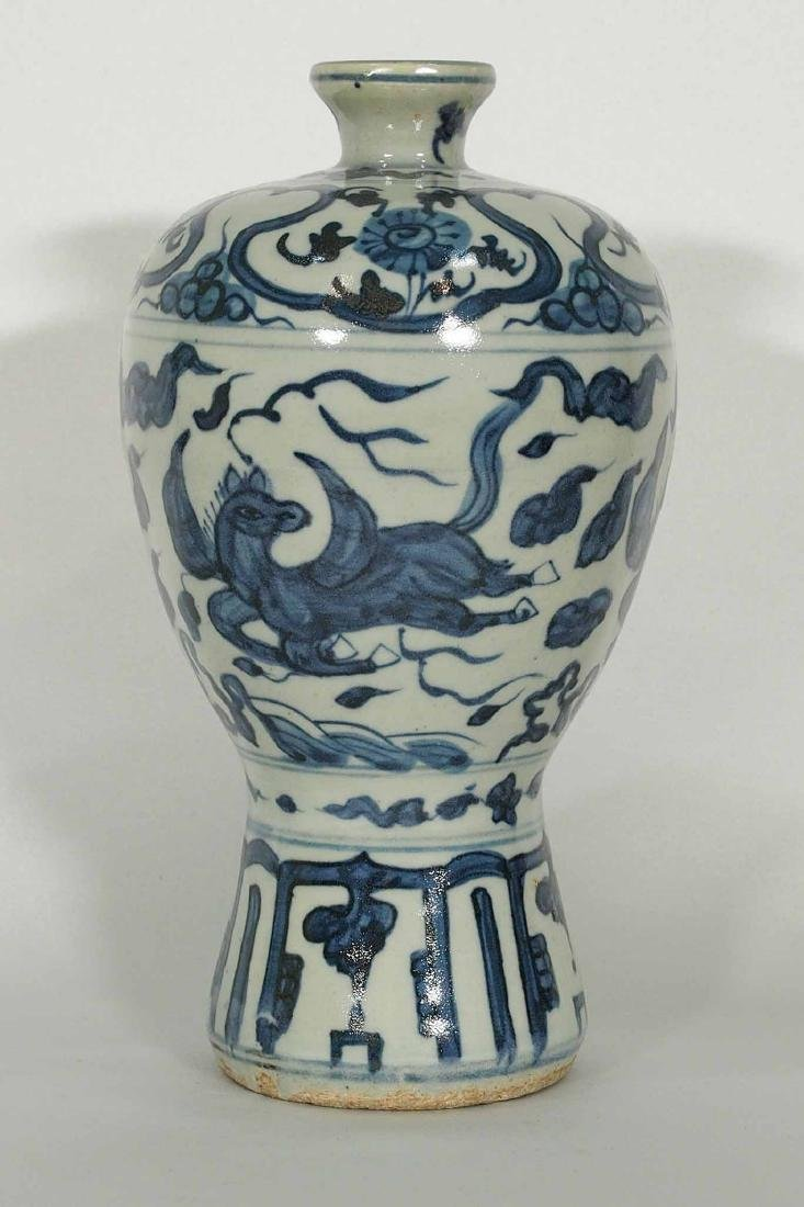 Meiping with Winged Horse, Jiajing-Wanli Period Mark,
