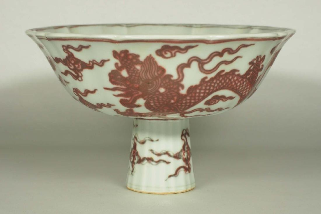 Lobed Stemcup with Dragons, Xuande Mark, late Ming - 2