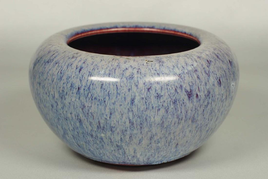 Jun-Style Alms Bowl, Ming Dynasty