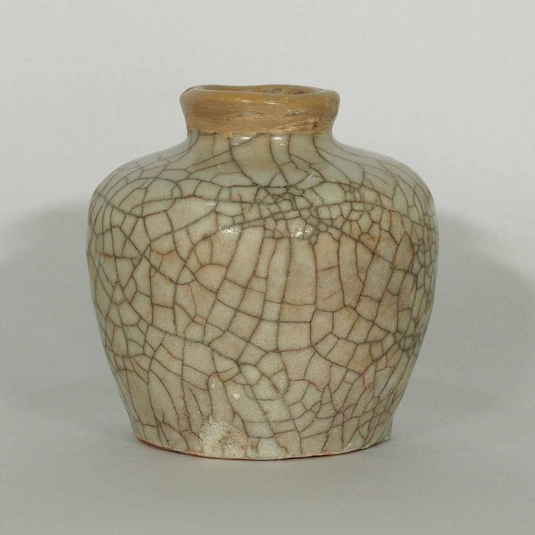 Guan-Style Water Pot, Ming Dynasty