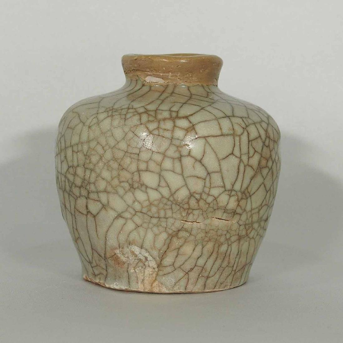 Guan-Style Water Pot, Ming Dynasty - 2