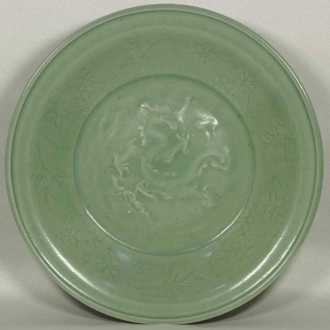 Longquan Charger with Impressed Moulded Dragon, mid