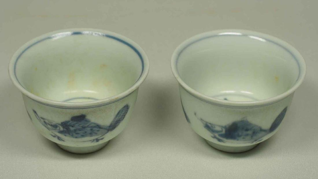 Pair of Wine Cups with Fish Motif, Tianqi Period Mark,