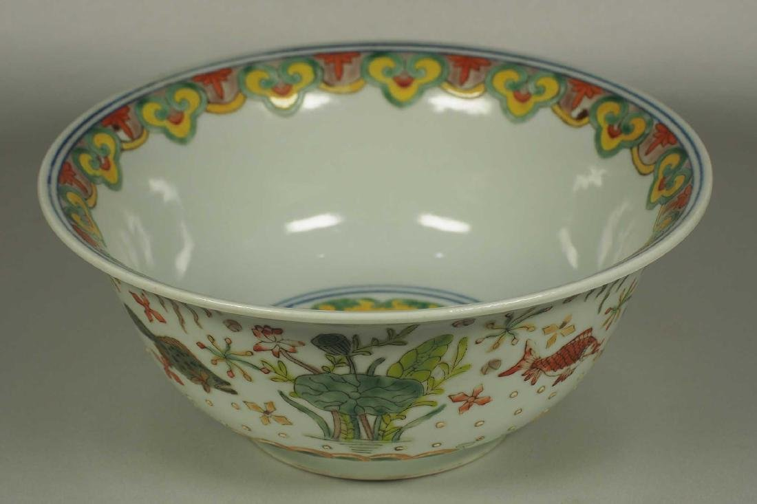 Bowl with Fish in a Pond Design, Kangxi Mark, late Qing