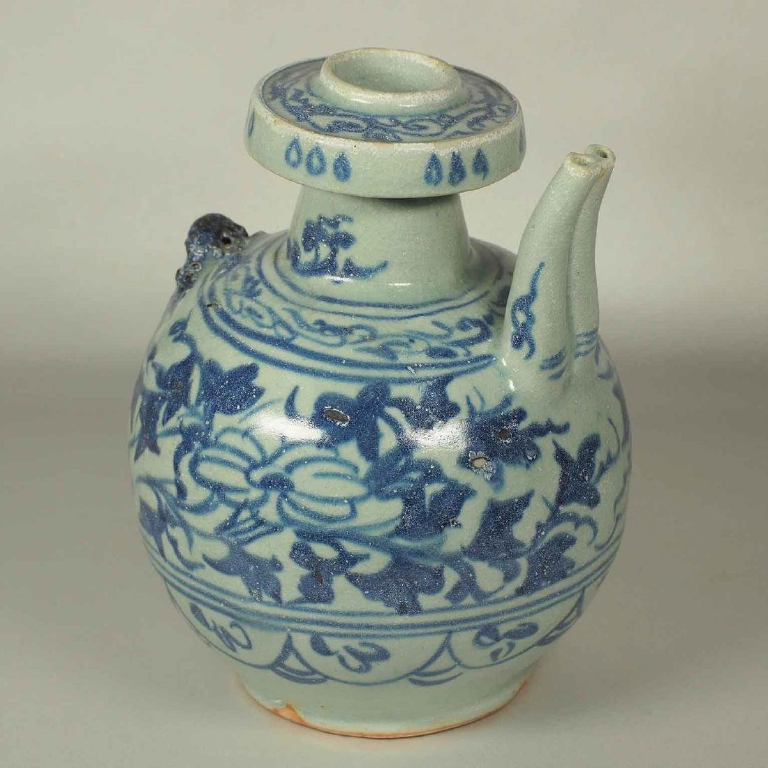 Kendi with Twin Spouts and Flower Design, Yuan-early