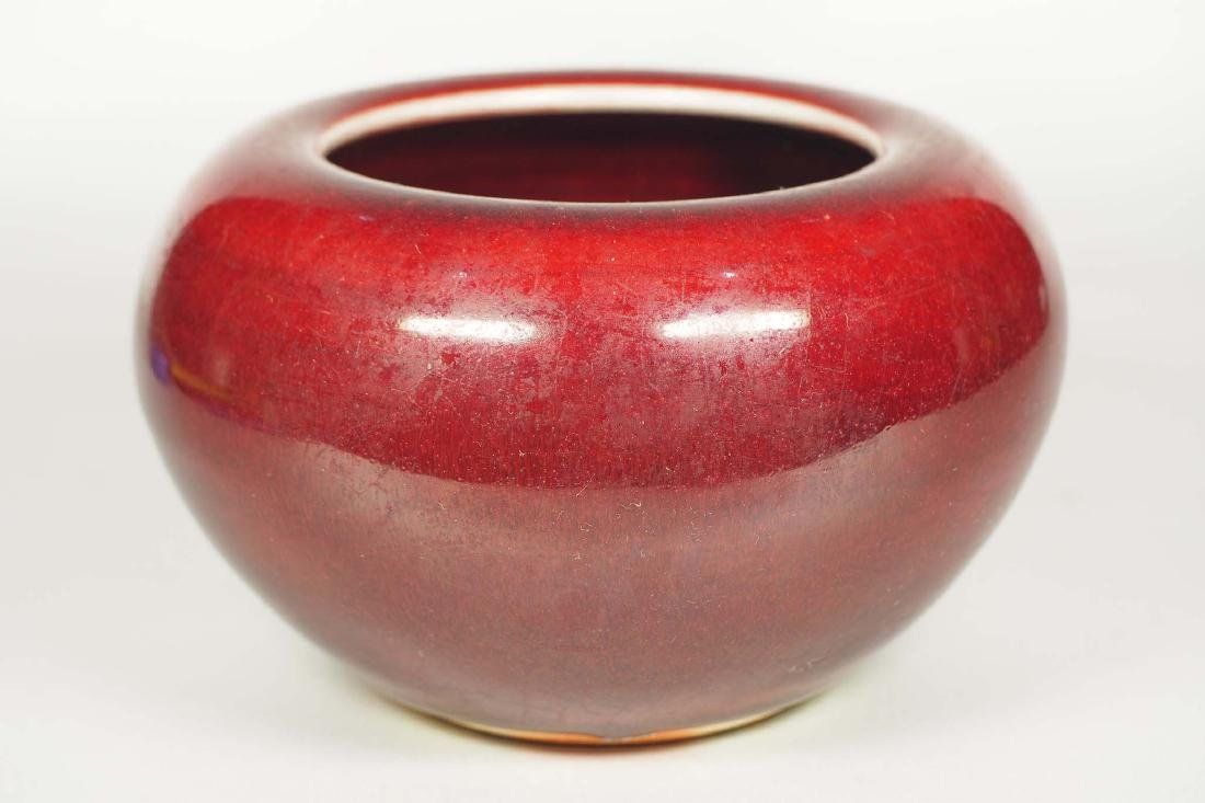 Copper Red Alms Bowl, Ming Dynasty