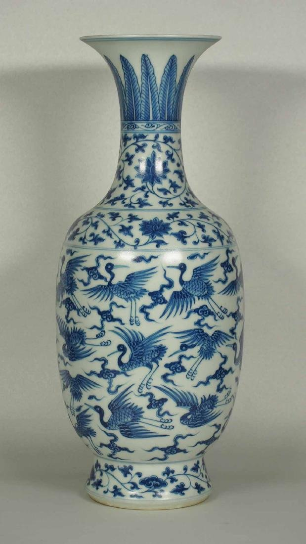 Vase with Flying Cranes Design, Ming Dynasty