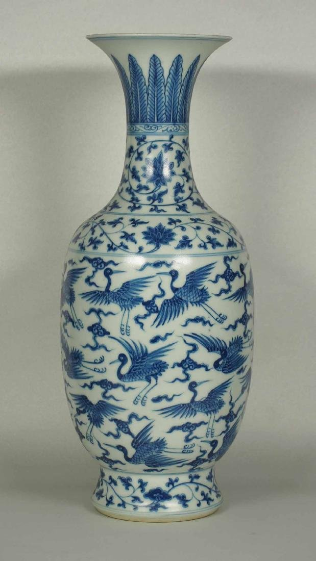 Vase with Flying Cranes Design, Ming Dynasty - 2