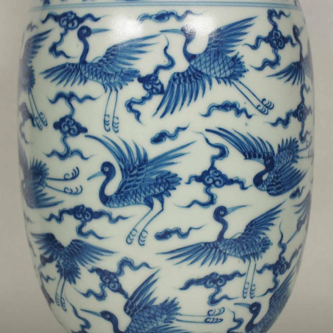 Vase with Flying Cranes Design, Ming Dynasty - 3