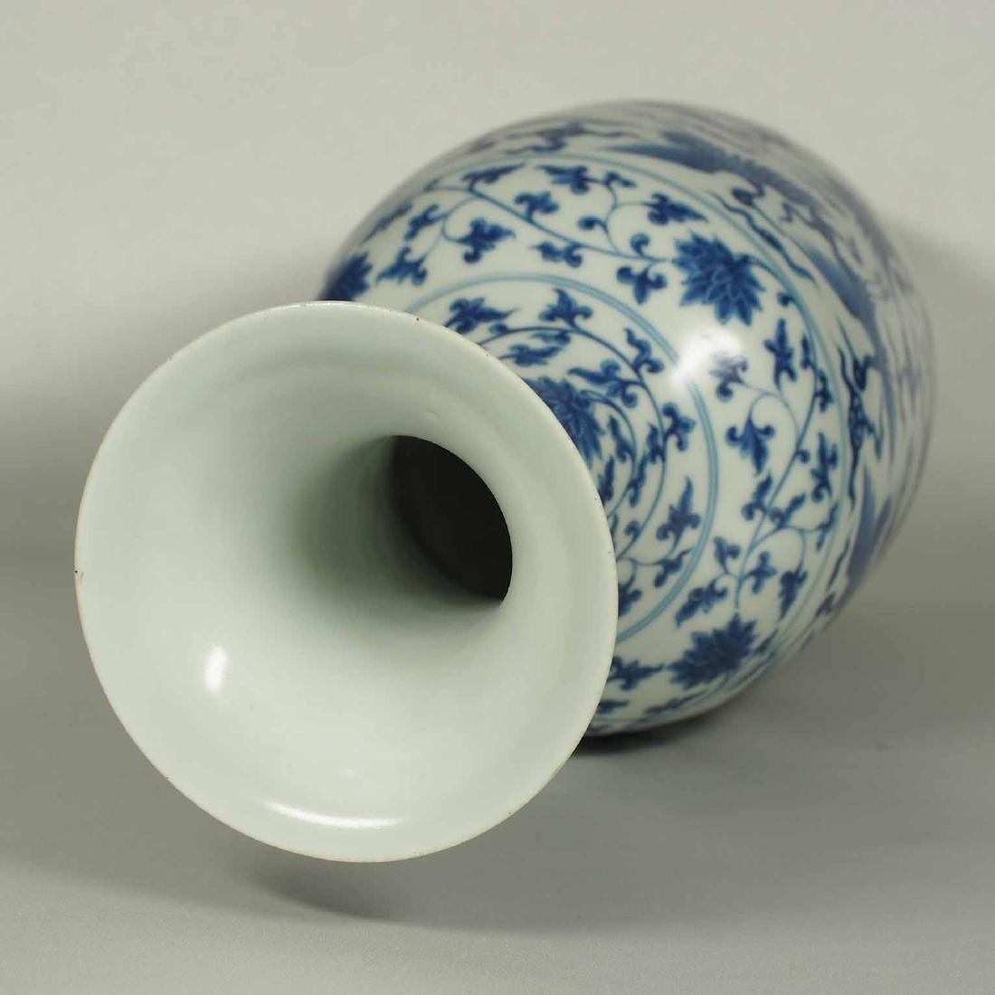 Vase with Flying Cranes Design, Ming Dynasty - 5