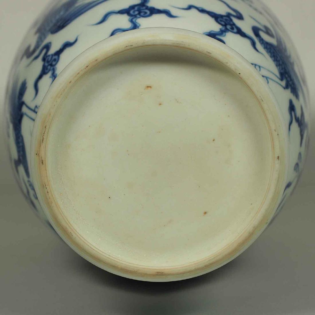 Vase with Flying Cranes Design, Ming Dynasty - 8