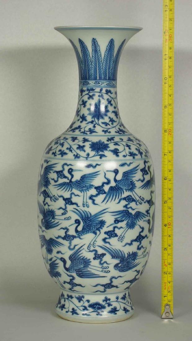 Vase with Flying Cranes Design, Ming Dynasty - 9