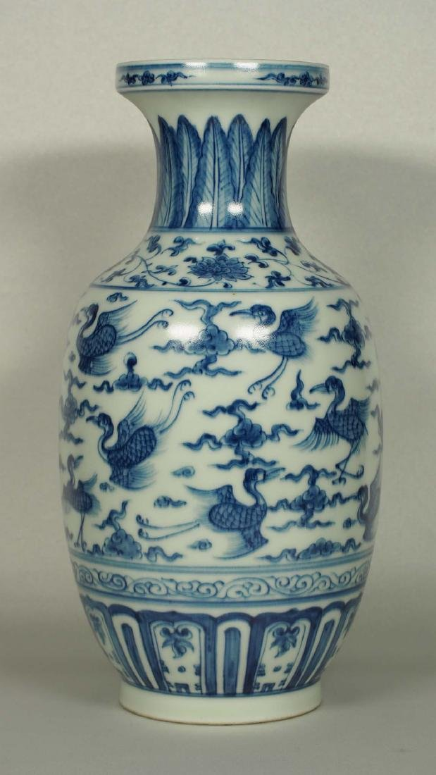 Vase with Flying Cranes Design, Ming Dynasty