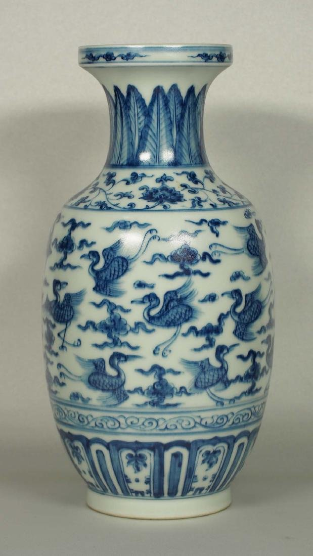 Vase with Flying Cranes Design, Ming Dynasty - 2