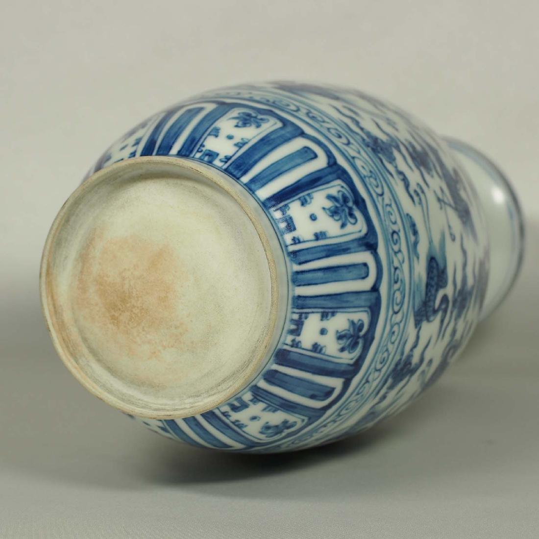 Vase with Flying Cranes Design, Ming Dynasty - 6
