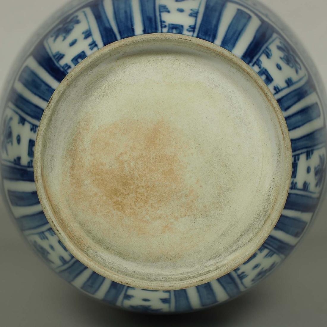 Vase with Flying Cranes Design, Ming Dynasty - 7