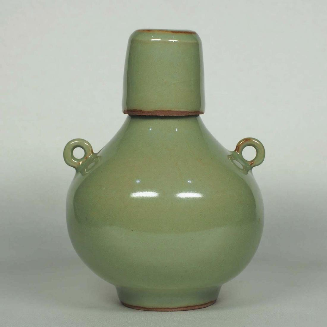Longquan Lidded Bottle with Two Ring Lugs, Southern