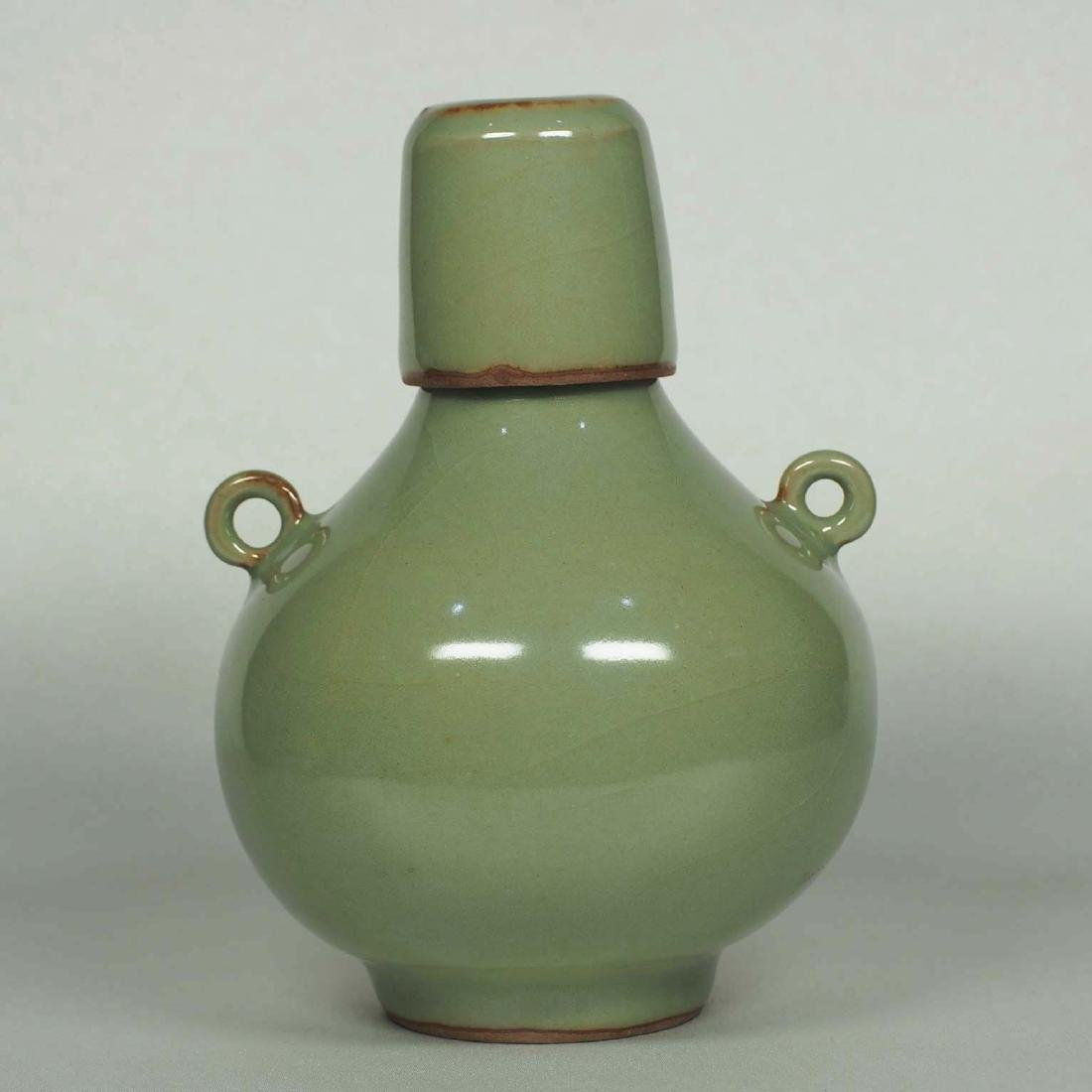 Longquan Lidded Bottle with Two Ring Lugs, Southern - 2