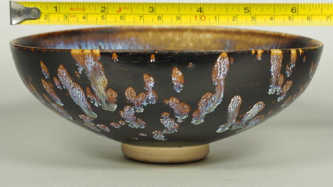 Jizhou Bowl with Paper-Cut Design, Song Dynasty - 10