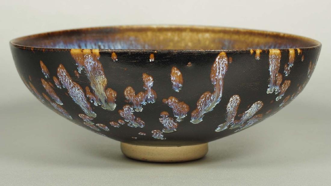 Jizhou Bowl with Paper-Cut Design, Song Dynasty - 2