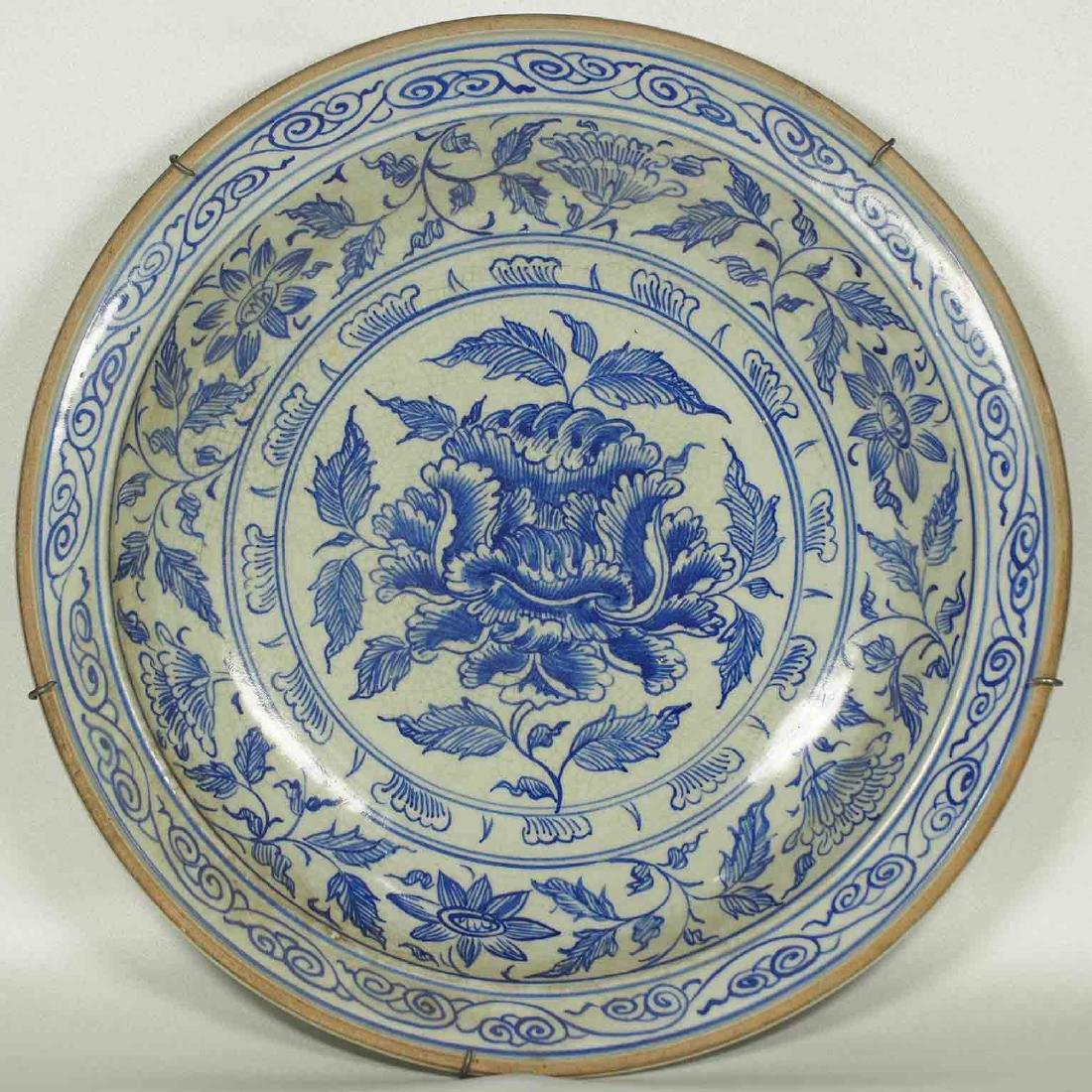 Plate with Peony and Floral Scroll, 15th-16th Century,