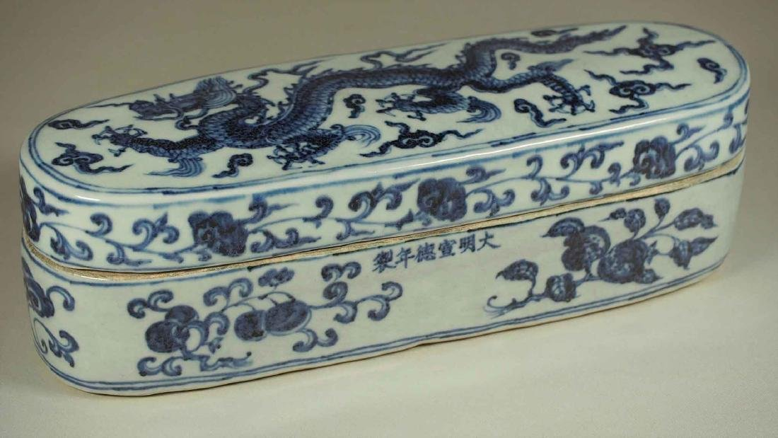 Lidded Pen Box with Dragon, Xuande Mark, Ming Dynasty