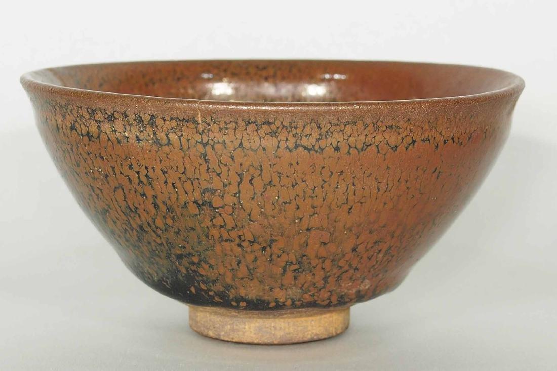 Jian Hare's Fur Tea Bowl, Song Dynasty
